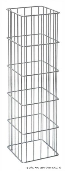 RUBIN quadratisch 22 cm, Höhe 1400 mm verzinkt